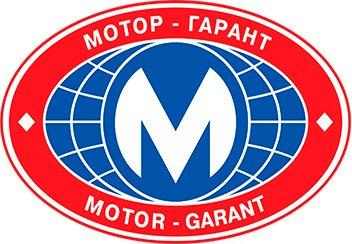 Мотор-Гарант