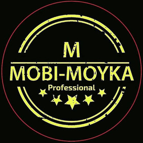 Автомойка Mobi-Moyka фото 1