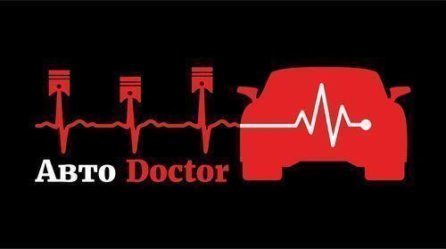 СТО Авто Doctor фото 1