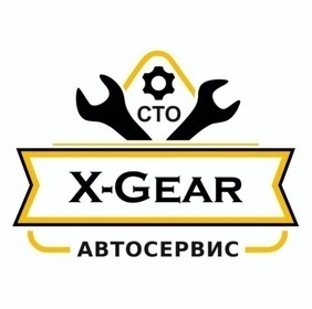 СТО X-Gear на Козелецкой фото 1