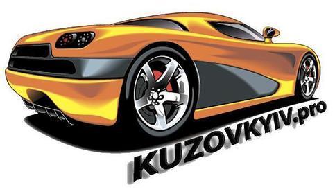 СТО KuzovKyiv.pro фото 1