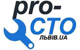СТО Автосервіс «Pro-СТО» фото 1
