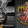 СТО на Днепропетровском фото 1