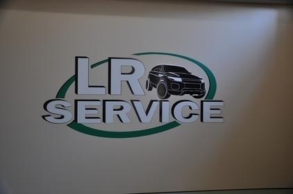 СТО LR Service Одесса фото 1