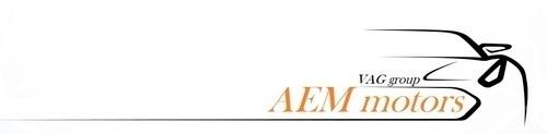 СТО AEM motors фото 1