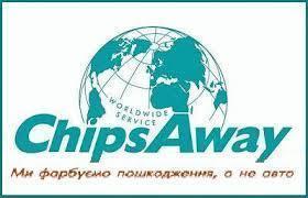 СТО Chips Away фото 1
