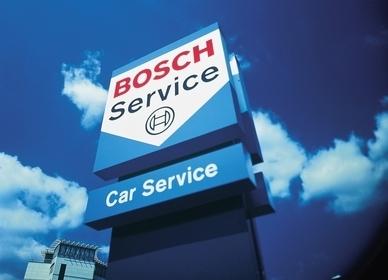 СТО Bosch Авто Сервис фото 1