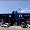 Офіційний сервіс Peugeot Ампир Херсон фото 1