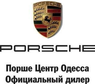 Офіційний сервіс Porsche Емералд Спорткар фото 1