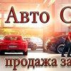 СТО Евро Авто Сервис, Оболонь фото 1