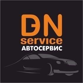 СТО DN Service фото 1