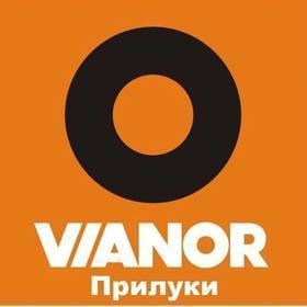 СТО Вианор-Прилуки фото 1