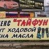 СТО Люкс Авто на Паустовского фото 1