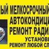 СТО Autofrost фото 1