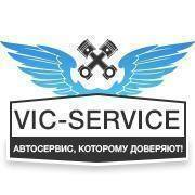 СТО VIC-Service фото 1