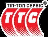 Шиномонтаж ТТС на Маршала Гречко фото 1