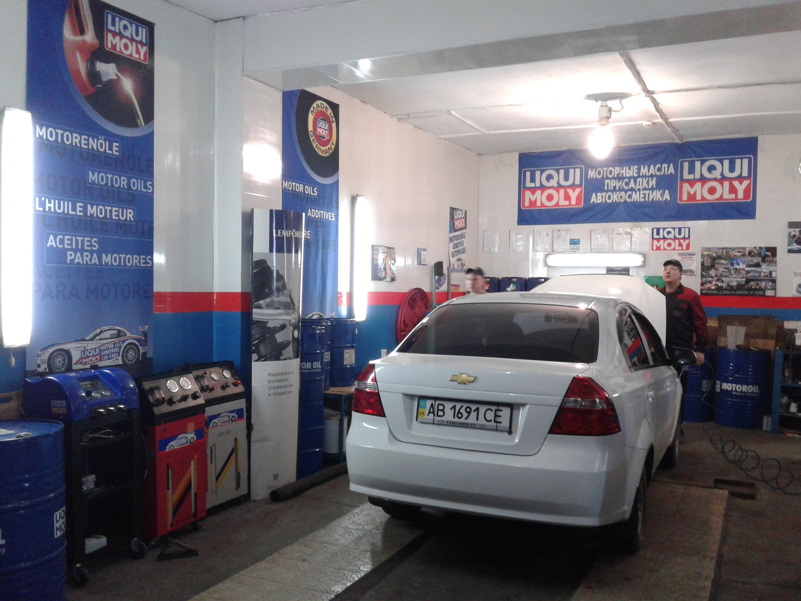 Service stations of Vinnytsia: addresses and phone numbers